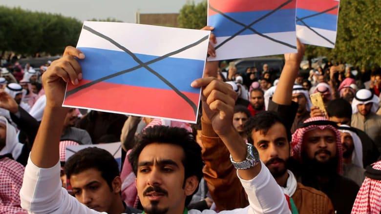 مظاهرات لأجل حلب بتركيا والبوسنة والكويت.. وقطر تلغي الاحتفالات