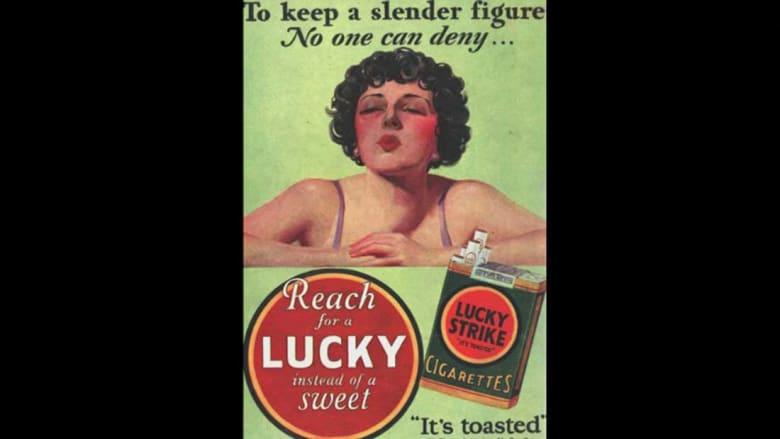 أيهما أنجح.. حمية الدودة الشريطية أم حمية التدخين؟