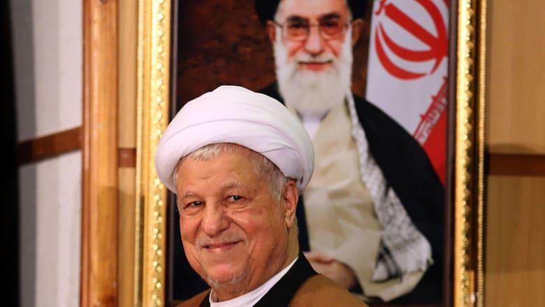 """خامنئي يودع رفسنجاني ويقر بـ""""خلافات"""".. ورجوي تحذر """"نظام الملالي"""""""