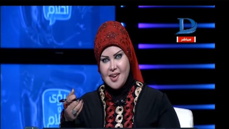 """""""مفسرة أحلام"""" بمصر: رؤية المرأة للنبي محمد تعني """"ابتلاء بضرائر"""""""