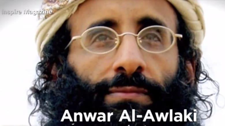 عمها لـCNN: ابنة أنور العولقي قتلت بعملية الكوماندو الأمريكية باليمن