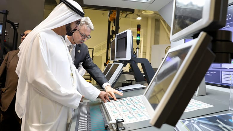 بالصور.. الإمارات تدخل نادي الدول المنتجة للأوراق المالية لأول مرة بالخليج