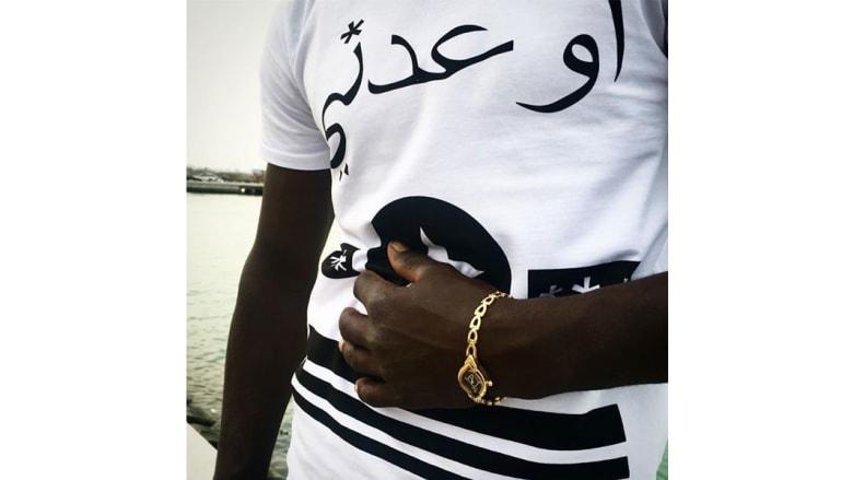 """تعرّف إلى """"العمالة الوافدة الخفية"""" في قطر"""