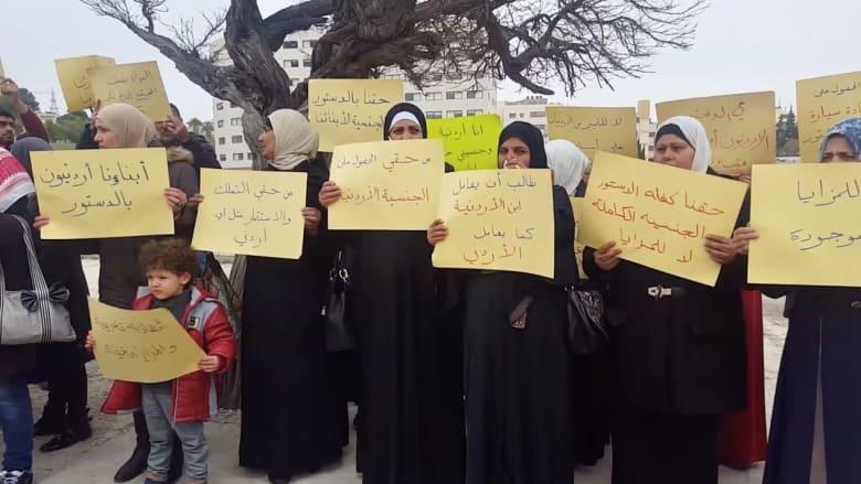 """انتقادات لتأخر تفعيل """"مزايا"""" أبناء الأردنيات المدنية"""