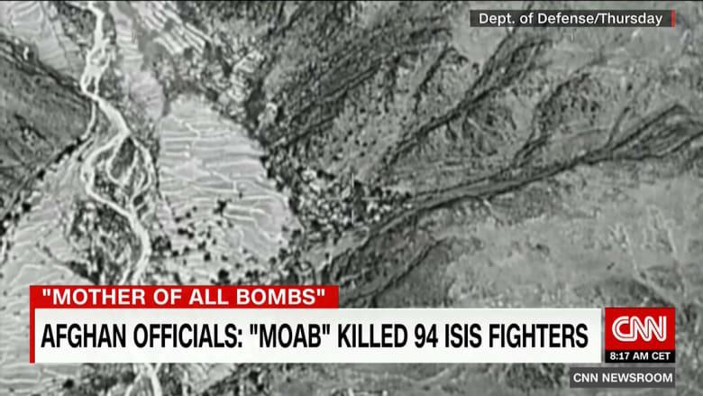 """مسؤول لشبكتنا: 94 قتيلا من داعش بـ""""أم القنابل"""" بأفغانستان"""