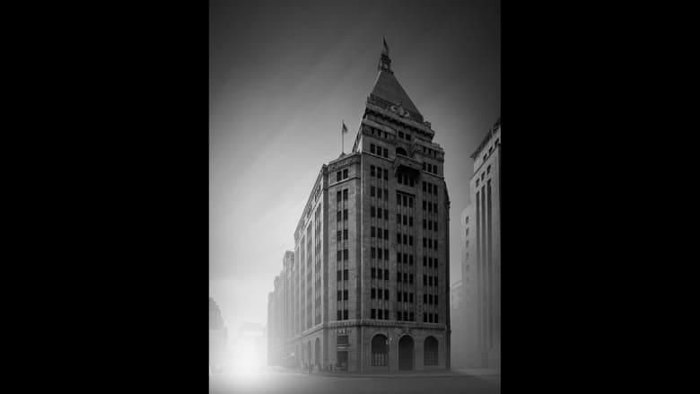 """تعرّف إلى مدينة """"أشباح"""" تخرج من كتب الخيال وتحط على الأرض"""