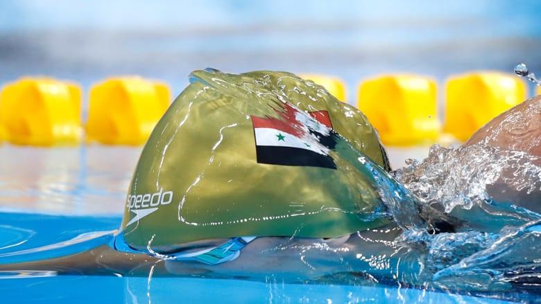 السباحة السورية بيان جمعة لـCNN: لاجئونا سيظلوا سوريين وأتمنى أن يعودوا قريبا