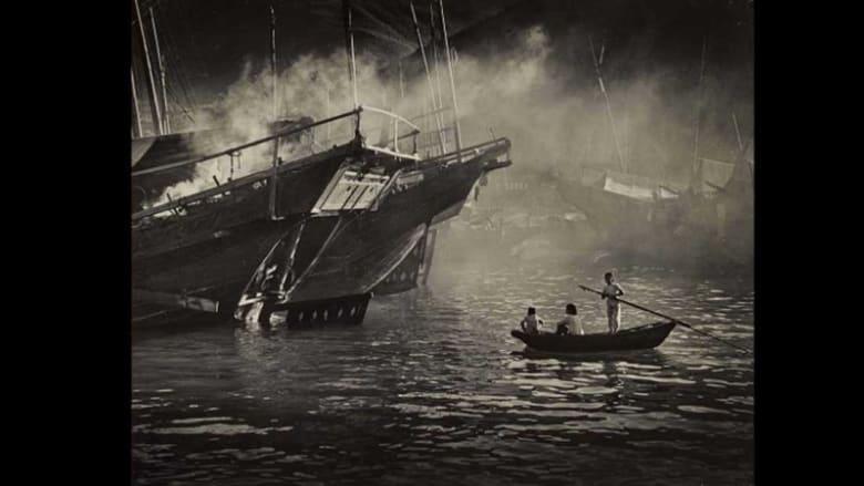 لمحة داخل ماضي هونغ كونغ الساحر