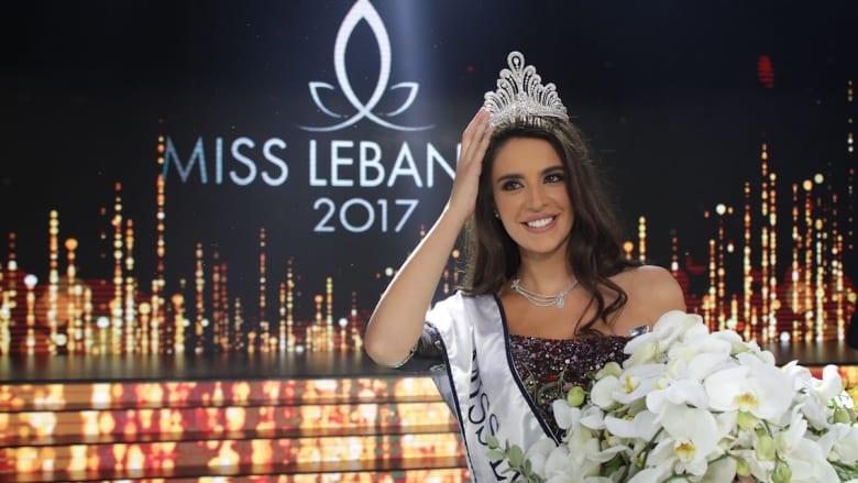 تعرّف على ملكة جمال لبنان للعام 2017..