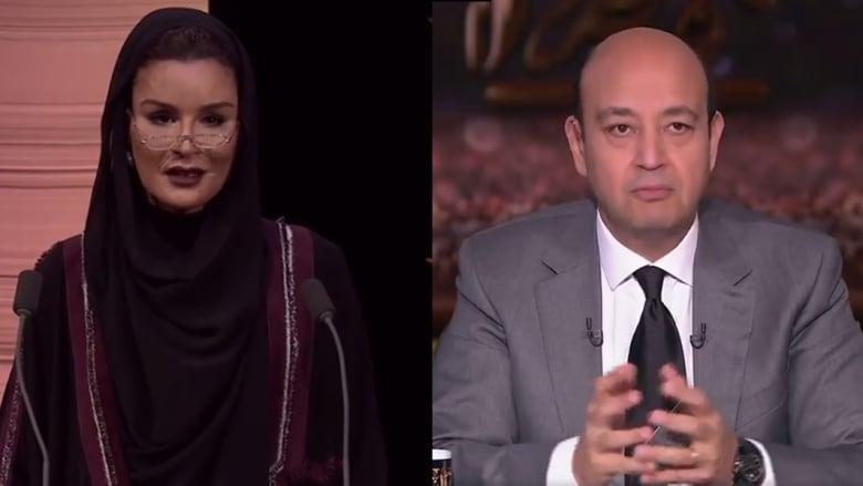 رسالة من عمرو أديب للشيخة موزا بعد حديثها عن العراق واليمن.. وهذا ما جاء فيها