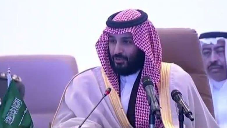 محمد بن سلمان: نعزي ضحايا هجوم الروضة.. ولن نسمح للإرهاب بترويع الآمنين