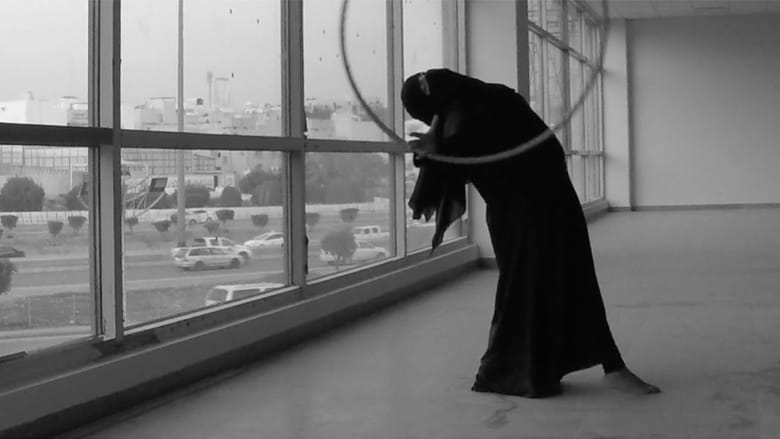 بلقيس الراشد..لهذا السبب عبارة فنانة سعودية هي مفارقة
