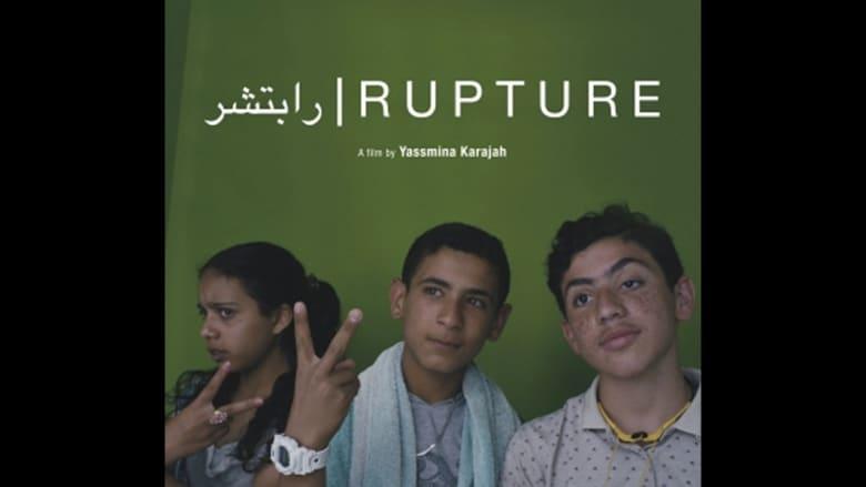 ٧ أفلام قصيرة من دبي السينمائي.. كنز ثمين لعشاق السينما العربية