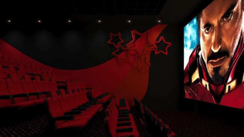 """""""سلسلة السينما العراقية"""".. هل تعيدالجمهور العراقي إلى صالات السينما؟"""