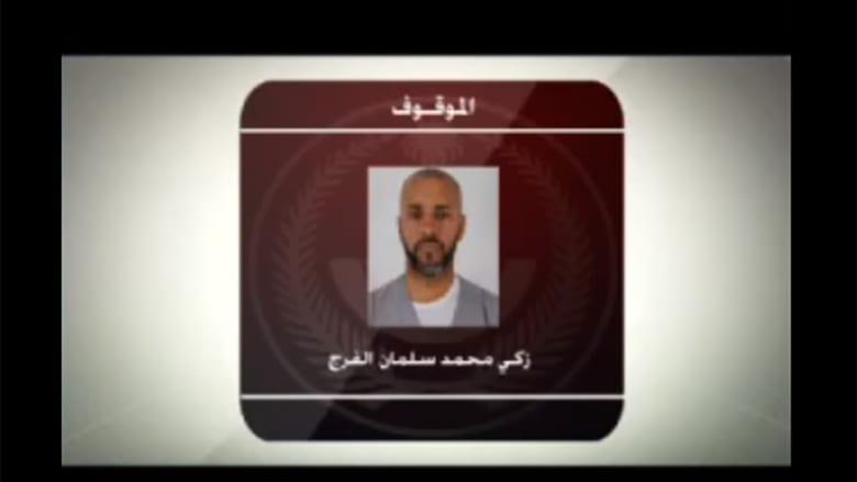 السعودية تعلن عن القبض على المطلوب زكي سلمان الفرج بحادثة خطف الجيراني وقتله