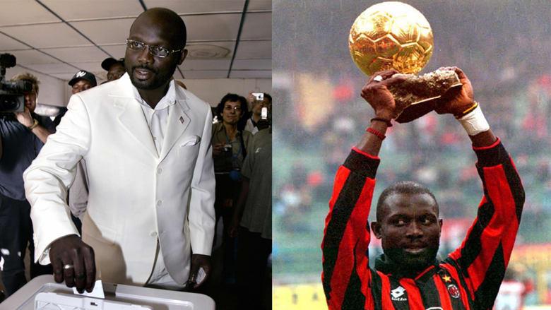 جورج ويا.. من أفضل لاعب بالعالم إلى الفوز برئاسة ليبيريا