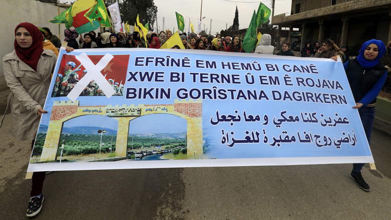 """دمشق تحذر تركيا من """"دق طبول الحرب"""" في عفرين.. وأنقرة تطالب أمريكا بتغيير سياستها"""