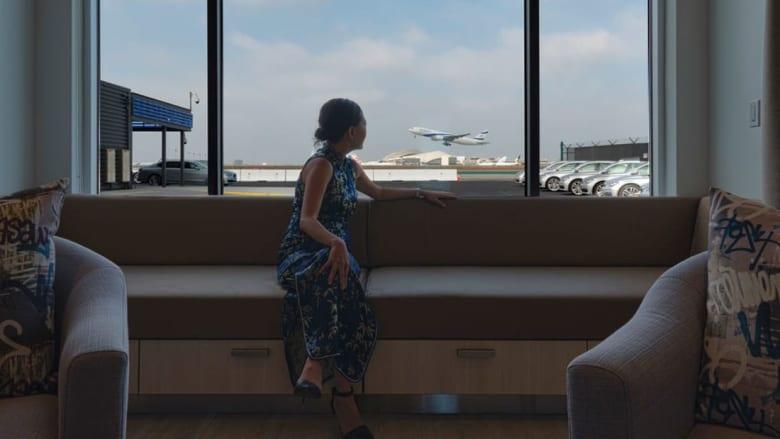 هل هذا المطار الأكثر فخامة في العالم؟