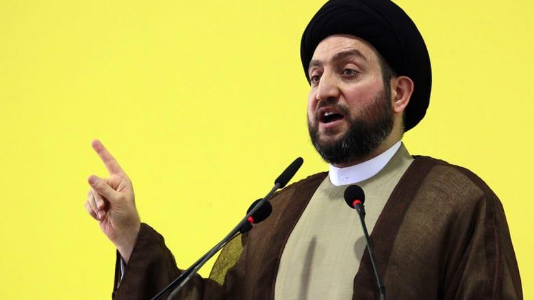 الحكيم يدعو إلى حوار بين السعودية وإيران وتركيا ومصر والعراق
