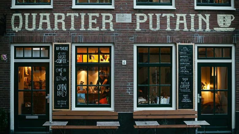 """هل تودع أمستردام """"حي الدعارة"""" إلى الأبد؟"""