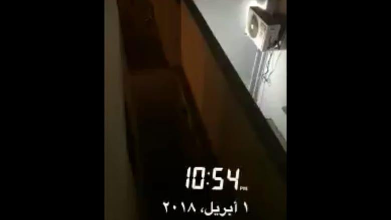 فيديو صادم.. استغاثة فتاة معنّفة بأبها السعودية تشعل مواقع التواصل