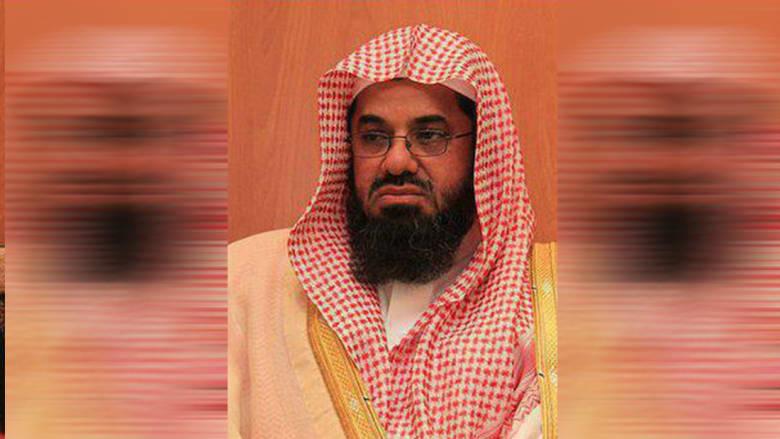 """""""اختفاء"""" حساب سعود الشريم إمام الحرم بتويتر.. ومغردون بين أنه """"حذف"""" و""""أوقف"""""""