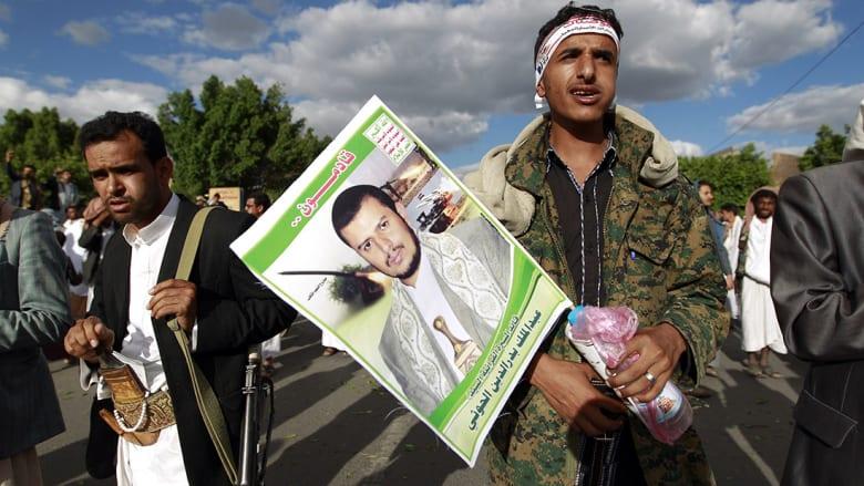 الخارجية الأمريكية تتهم الحوثيين باضطهاد وتشويه البهائيين