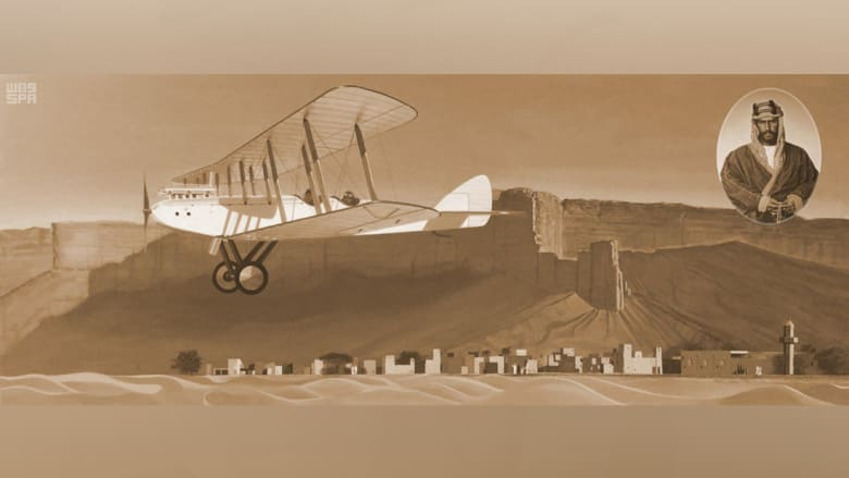"""لوحات فنية لملك السعودية """"المؤسس"""" تزين مطار جدة الجديد"""