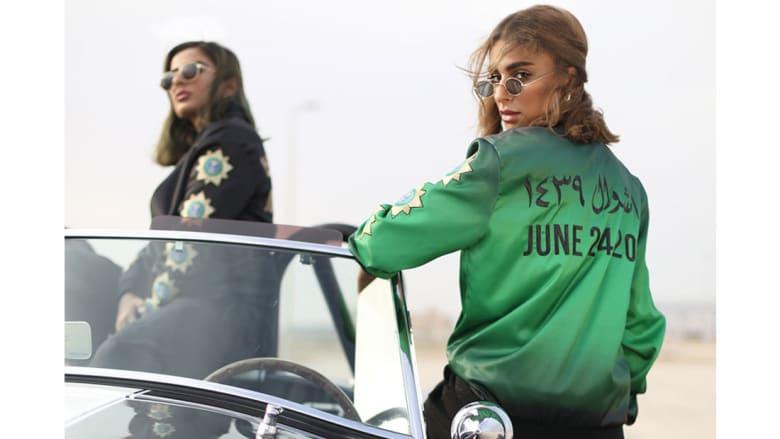 """""""سترة القيادة"""" من تصميم محمد خوجة بمناسبة قرار السماح بقيادة المرأة في السعودية."""