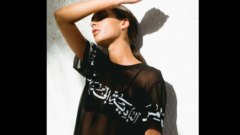 تصميم لخوجة يدمج فن الخط العربي بطريقة معاصرة.