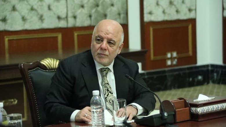 """العراق.. إحالة وزراء سابقين ومسؤولين كبار إلى """"النزاهة"""" لاتهامهم بـ""""الفساد"""""""