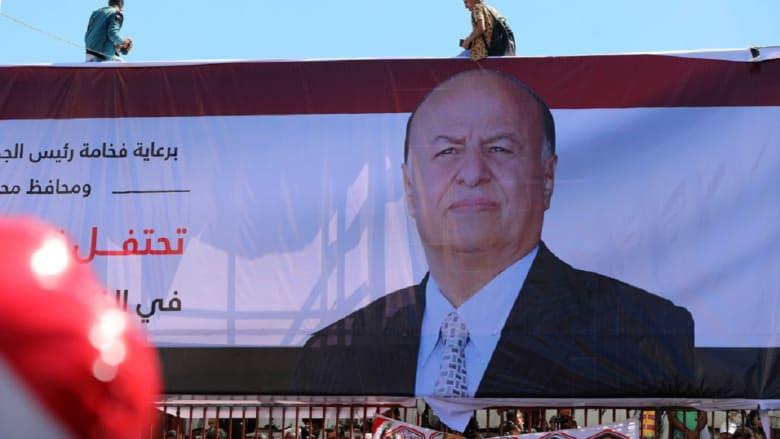الرئيس اليمني: معركتنا شارفت على نهايتها.. والسلام يتحقق بانتهاء الانقلاب