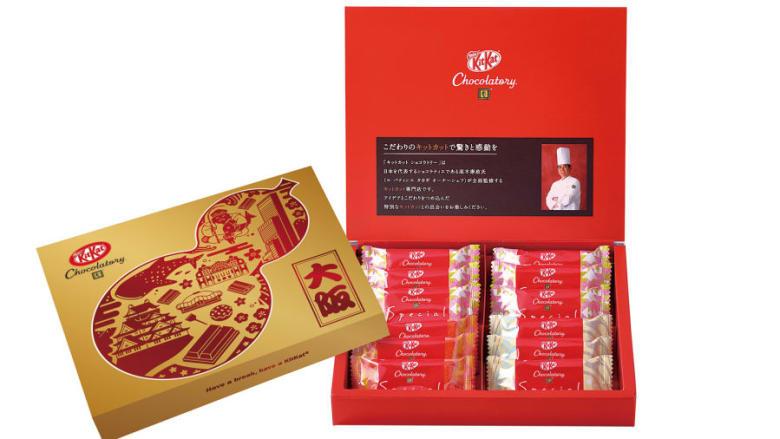 """في هذا المتجر باليابان.. ما رأيك بصنع الحلوى الخاصة بك من """"كيت كات""""؟"""
