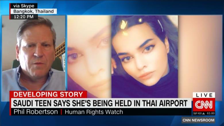 """مسؤول حقوقي لـCNN: والد الفتاة السعودية """"الهاربة"""" بتايلاند ذو نفوذ والمراهقة تحصنت بغرفتها الفندقية"""