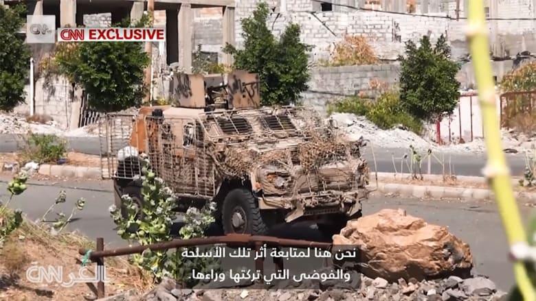 """تحالف """"الشرعية"""" باليمن يرد على تقرير إيصاله أسلحة أمريكية للحوثي والقاعدة"""