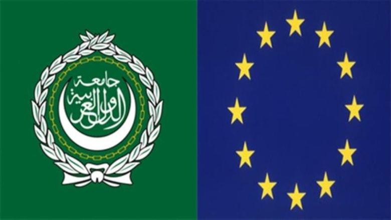 قمة عربية - أوروبية تناقش ملفات سياسية واقتصادية