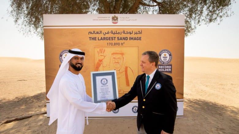 """بمناسبة """"يوم التحرير"""".. هدية الإمارات للكويت تدخل موسوعة """"غينيس"""""""
