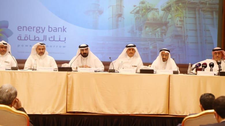 قطر تعلن  إطلاق أكبر بنك إسلامي للطاقة في العالم.. فكم رأسماله؟