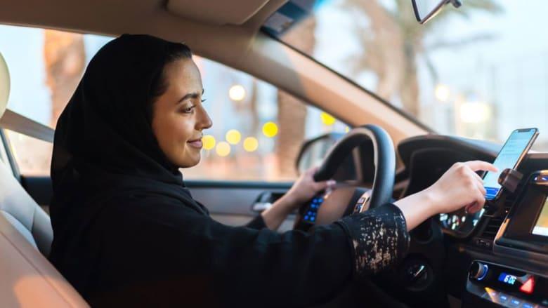 """""""أوبر"""" تتيح للسائقات السعوديات تلبية طلبات نقل في المملكة"""