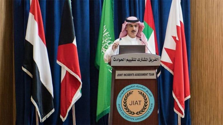 """نص نتائج تحقيقات """"تقييم الحوادث باليمن"""" بـ4 اتهامات عن """"أخطاء عسكرية للتحالف"""""""