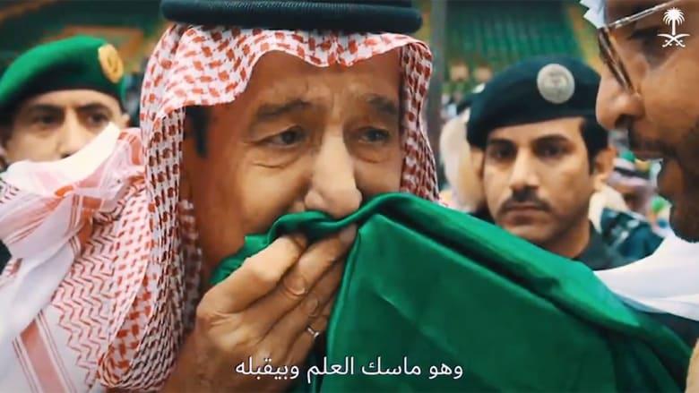 كيف تقرأ ملامح الملك سلمان لحظة تقبيل علم السعودية؟ هكذا وصفها فنان تشكيلي رسمها بلوحة