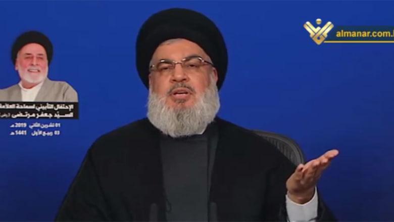 """تصريح نصرالله """"لسنا قلقين ولا خائفين على أنفسنا"""" يثير ردود مغردين في السعودية ومصر"""