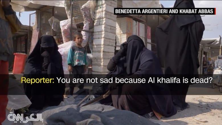 خطيب مسجد الشيخ زايد يعلق على فيديو حزن نساء مناصرات لداعش على مقتل البغدادي