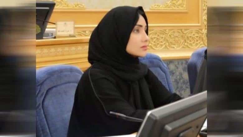 كوثر الأربش عضو بشورى السعودية: ما ذنب المواطن يحرم من حرية رأيه إذا ما خالفت النسويين؟