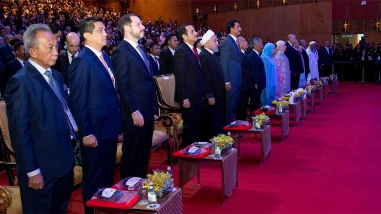 القمة الإسلامية في ماليزيا