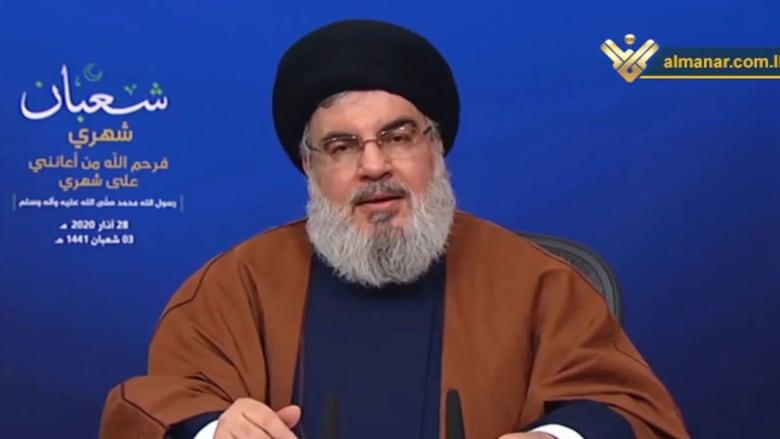 حسن نصرالله، الأمين العام لحزب الله اللبناني
