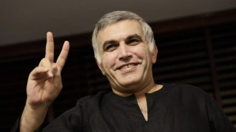 مركز البحرين لحقوق الإنسان: الإفراج عن ناشط اعتُقل بسبب انتقاده للقصف السعودي على اليمن
