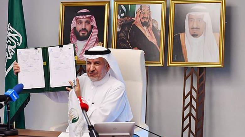بعد تحقيق CNN.. السعودية تعلن تقديم 200 مليون دولار مساعدات لليمن