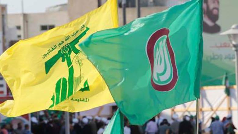 صورة ارشيفية لرايتي حزب الله وحركة أمل