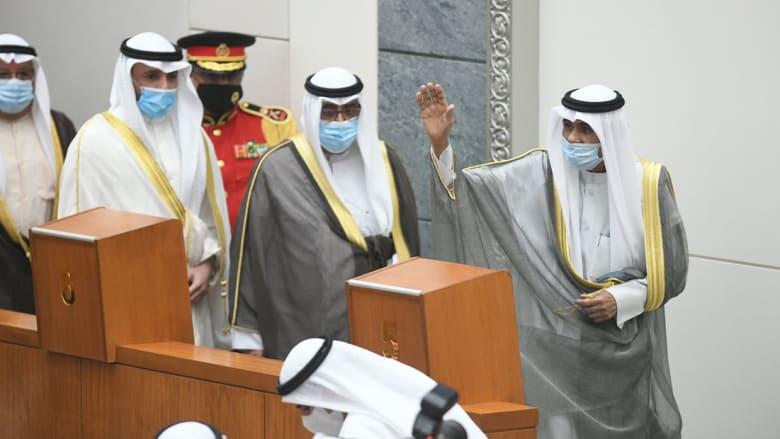 أمير الكويت في مجلس الأمة